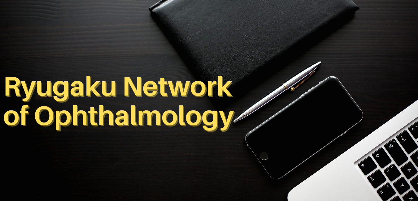 Ryugaku network of Ophthalmology